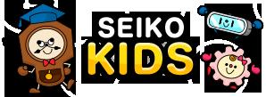 SEIKO KIDS  para los más pequeños! Header_logo01