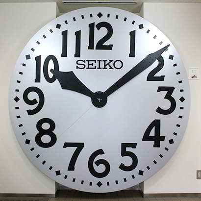 Replica of the dial of the WAKO Tower Clock
