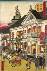 Notable places in Tokyo-fu: Ministry of Posts at Yokkaichi, painting by Utagawa Hiroshige III (Seiko Museum Collection)