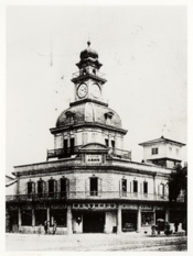 First clock tower of K. Hattori shop Ltd. 1894