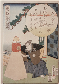 Clockmaker in Edo Castle, by the color painter Toyokuni Utagawa (Owned by the Seiko Museum)