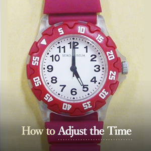 How to Adjust the Time